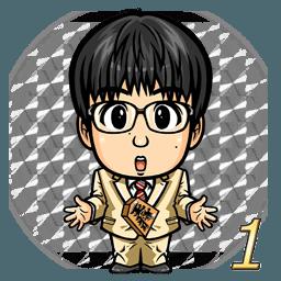 第63回将棋ウォーズ段級位最強戦開催中 将棋ウォーズ 日本将棋連盟公認